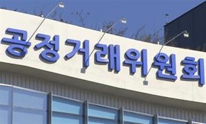 쿠팡, '아이템위너' 불공정 약관 시정