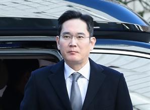 """靑 """"이재용 가석방은 법무부 소관…여기선 논의안해"""""""