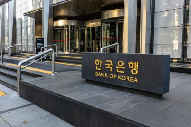 한국은행, CBDC 모의실험에 '실물카드' 도입한다
