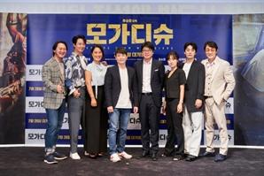 [SE★현장] '모가디슈' 스릴+감동 다 잡은 韓 블록버스터…올 로케 생생함까지 완벽(종합)