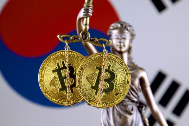 금융위 '해외 거래소도 특금법 신고 대상'…미신고시 사이트 접속 차단