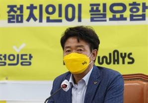 """靑 """"정의당의 '5당 코로나 긴급회동' 제안, 검토하겠다"""""""