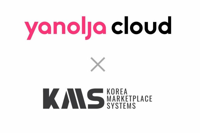 야놀자, 한국거래소시스템즈에 투자하며 프롭테크 분야 확대