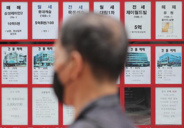 정부 '공포 마케팅'에도…수도권 아파트값 역대 최고 상승