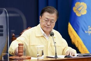 文대통령, '폭우피해' 전남 일대에 '특별재난지역' 선포
