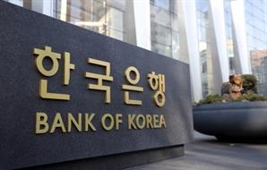 한은, 통화정책국장 홍경식·경제연구원장 박양수