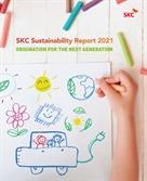 SKC, '10년 내 플라스틱 넷제로' 목표 담은 지속가능경영보고서 발간