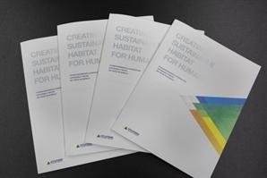 '글로벌 수준 ESG 경영으로' 현대건설, 지속가능경영보고서 발간