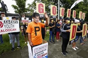 [사진] 마닐라서 '反두테르테' 시위