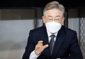 """이재명 """"기본소득 '코로나 장발장'에겐 생명수 될 것"""""""
