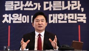 """원희룡  """"소주성·임대차 3법·탈원전 모두 되돌려 놓을 것"""""""