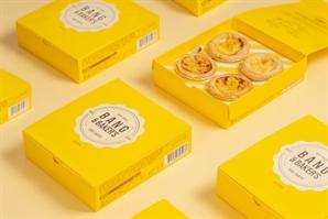 BTS 에그타르트 '쓱'에 '쏙'...온라인 빵지순례 대세