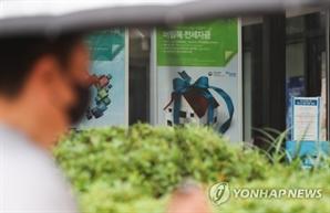 """""""풍선효과 차단""""…저축은행 등 2금융권 대출 죈다"""