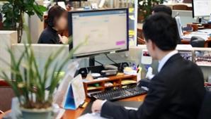 은행 점포의 파격…'슈퍼리치' 전용 확 늘린다