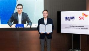 SK, 대체 식품에 1,000억 투자한다 …중국과 펀드 조성