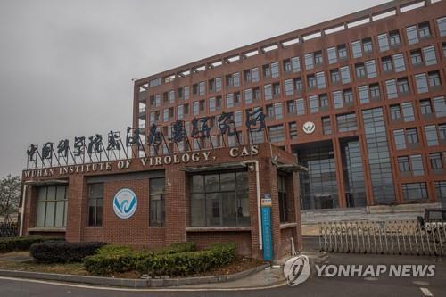 中매체 '미군 실험실 코로나 기원조사 청원 동참하라'