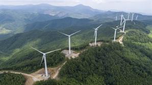 남부발전, ESG 경영전략 선포식 개최