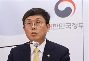 카드 캐시백에 배달앱 포함 검토…한도는 20만원으로 줄인다