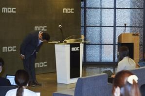 연이은 도쿄올림픽 방송사고에 네 번 고개 숙인 박성제 MBC 사장