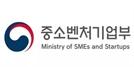 중소벤처기업부 출범 4주년, 세종청사 시대 개막