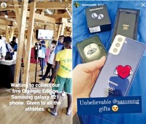 1만7,000명에게 '갤S21' 쐈다…삼성, 통큰 선물에 올림픽 선수들 '환호'
