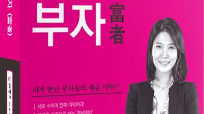 CCD 윤나겸세무사, '지역사회 발전에 이바지 납세자 권익보호 기여' 행안부장관상 수상