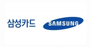 삼성카드 상반기 당기순익 2,822억...전년 比 26.7%↑