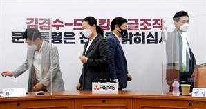 """국민의힘·국민의당 합당 협상 결렬…이준석 """"안철수, 직접 나와라"""""""