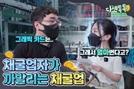 """[디센톡톡] """"채굴장 운용 비용 최대 60억원, 한국에도 대형 채굴장 곳곳 포진"""""""