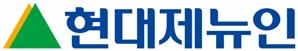 현대중공업그룹, 두산인프라코어 한 가족으로…재계순위 '9위→8위'