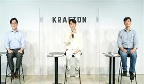 """[시그널] """"30대 자산운용사 모두 청약""""...크래프톤 공모가 상단 '유력'"""
