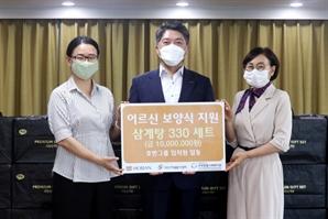 호반그룹 임직원, '호반사랑나눔이' 보양식 나눔 활동 진행
