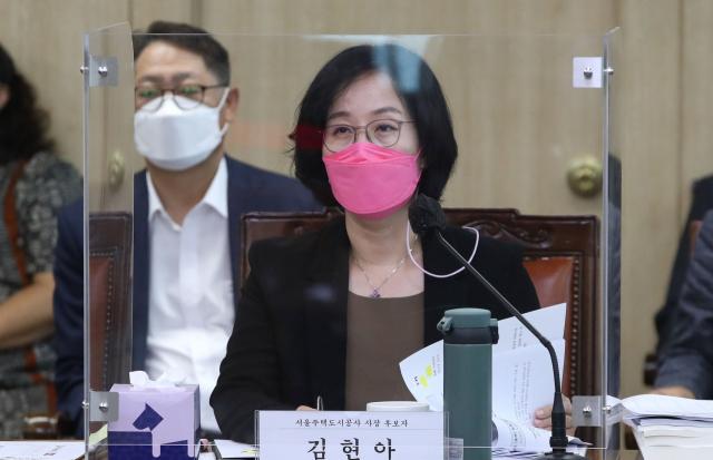서울시의회 ''다주택자' 김현아, SH 사장으로 부적격'
