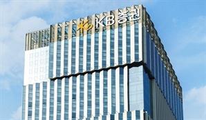 """KB證 """"미성년 고객 1년반만에 200% 증가…해외주식 투자 비중 성인의 2배"""""""