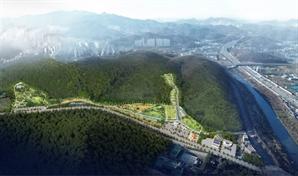 안양시, 석수3동에 대단위 생태힐링공원 조성…생태교육장·캠핑장 등