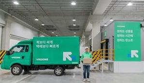 배달대행 부릉, KB인베·산은 투자 유치 성공