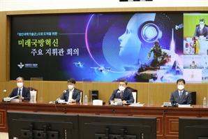 """""""AI, 드론 軍 전력화 앞당긴다""""...국방부 조직개편 등 단행"""