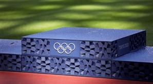 2020 도쿄 올림픽 시상대 역사상 처음 재활용품으로 제작