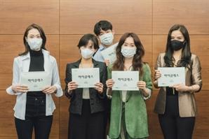 '하이클래스' 조여정X김지수X하준X박세진X공현주, 첫 대본 리딩 현장 공개