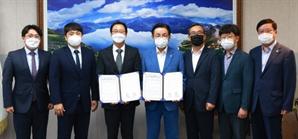 쿠팡, 충남 계룡시에 물류 캠프 구축…170억 원 투자