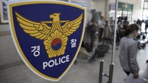 [단독]단기 파견자도 주더니…경찰도 '특공 먹튀', 분양 받은 10명 중 4명 세종 떠나