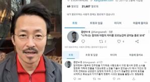 """강산에, 이낙연 겨냥 """"나겨니, 국민을 졸로 보네"""" 트윗…논란 일자 삭제"""
