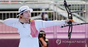[도쿄올림픽]양궁 '남녀 에이스' 김우진·강채영, 개인전 나란히 16강