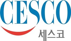 세스코 아카데미, HACCP 실무자를 위한 온라인 교육 과정 신설