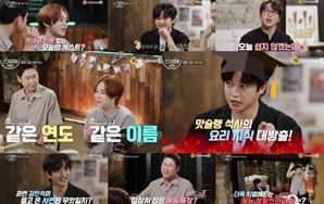 """'신과 함께 시즌2' 시우민 """"배우 김민석, 입맛 굉장히 까다로워"""""""