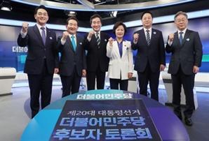 """""""우리는 원팀"""" 외친 與 잠룡들…돌아서자마자 으르렁"""