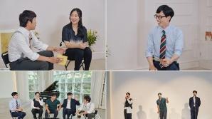 '유 퀴즈 온 더 블럭' 메신저 특집, SG워너비X조승우X샤론 최 출격
