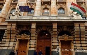 헝가리, 인플레 위험 통제 위해 한 달 만에 기준금리 또 인상