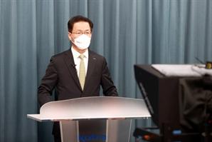 코트라, 유럽 그린딜 규제 대응 웨비나 개최