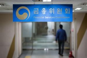 사무장병원 체납자 금융거래 제한... 보험사기 설계사는 '퇴출'